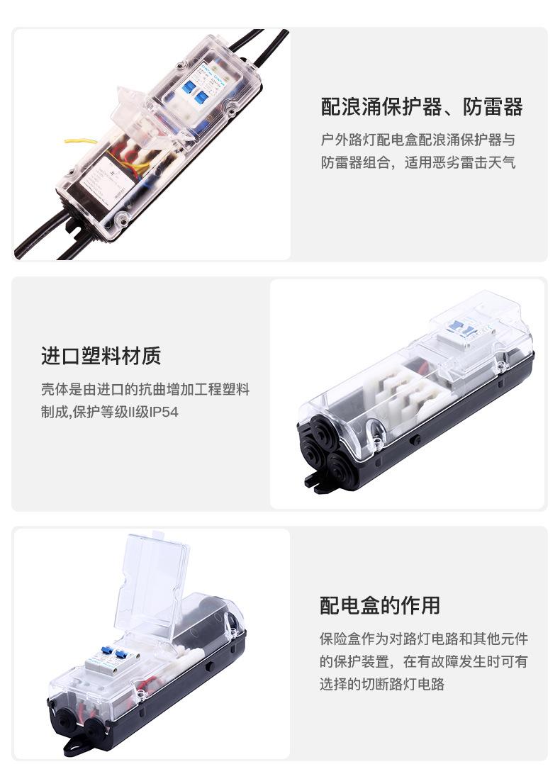 M696路燈配電盒詳情4.jpg