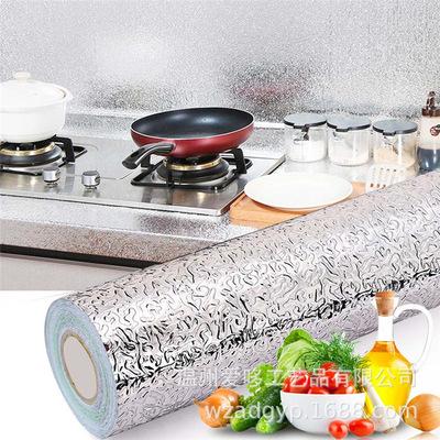 货源2020新款防水加厚厨房灶台耐高温自粘防油贴纸可移除装饰铝箔墙纸批发
