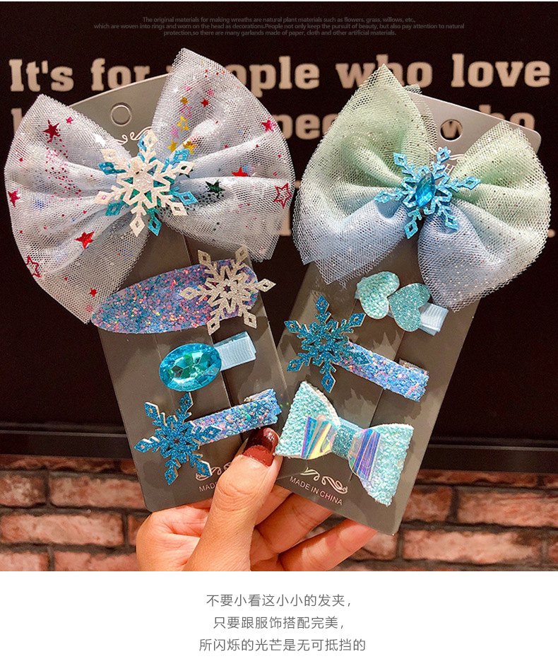 New fashion simple snowflake bowknot large cheap hairpin set wholesale NHNA212581