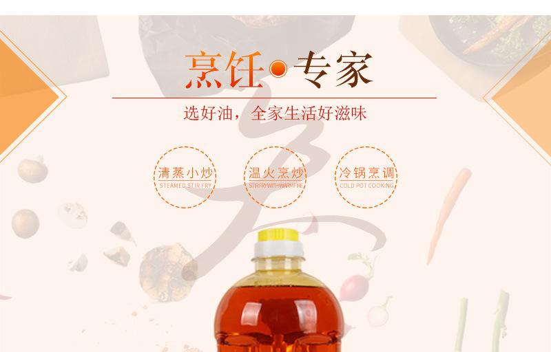 大豆油详情页_08.jpg