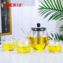 紫丁香加厚耐熱玻璃茶壺養生壺不銹鋼過濾泡茶壺煮茶壺茶盤套裝