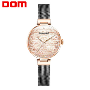 <font color=red>watch</font> <font color=red>women</font> Swiss ladies watch Douyin new net red star watch fashion ladies watch
