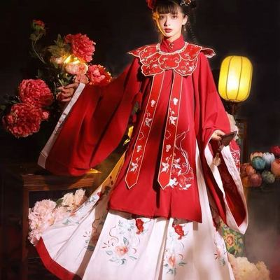 Hanfu women Ming Dynasty adult red wedding collar long shirt with thick embroidery waist level ancient cloud shoulder cover