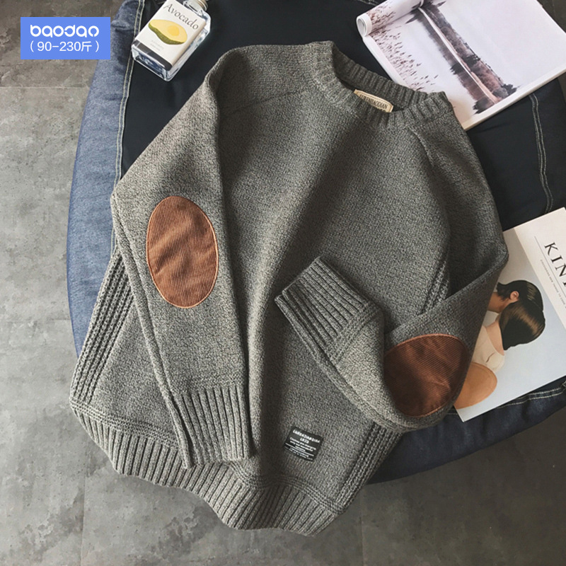 Autumn and Winter Sweater Men's Knit Sweater Loose Round Neck Plus Size Sweater