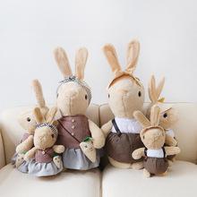 可愛小兔子毛絨玩具布娃娃小白兔公仔玩偶生日禮物女睡覺床上抱枕