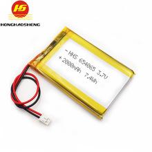 定位仪器电池654065 2000ma 3.7v聚合物电池 工业设备仪器锂电池