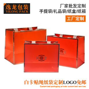 Manufacturer-made color advertising gift packaging paper bags food cosmetics clothing shopping tote bag custom logo