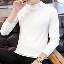 男士秋季新款男装韩版潮流休闲圆领针织衫青少年日系修身薄款毛衣