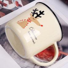 新骨瓷复古马克杯 创意旧经典茶杯礼盒装仿搪瓷杯陶瓷杯定制logo