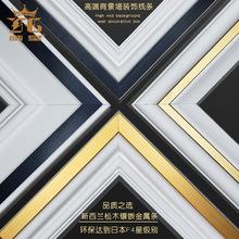 定制電視背景墻邊框裝飾條護墻板原木歐式實木線條新中式裝飾線條