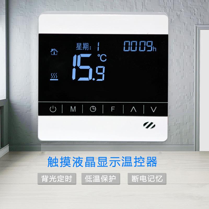风机盘管温控器 无线控制温控器手机控制温控器智能温控地暖