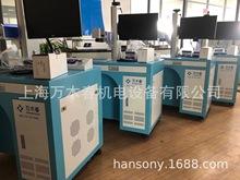 条码打印(纸质)扫描确认激光打标工件组合自动化设备