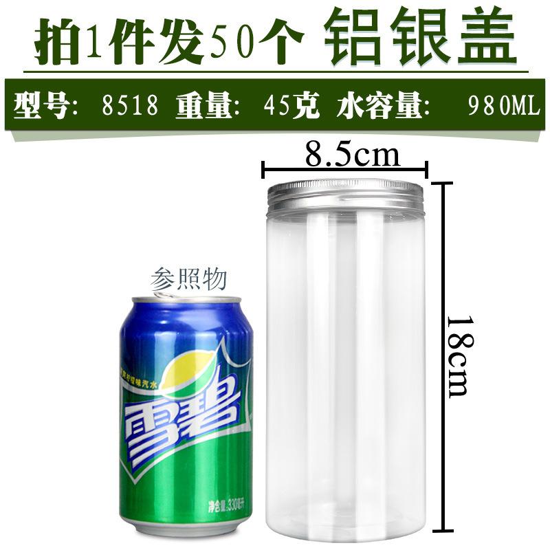 85 غطاء من الألومنيوم زجاجة بلاستيكية بالجملة المنزلية شفافة سميكة جولة جرة بلاستيكية جرة الغذاء زجاجة العسل 2 كجم