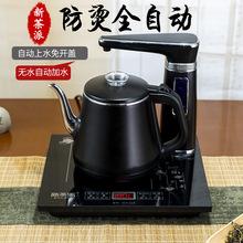 全自動上水壺電熱燒水壺家用抽水泡茶具專用茶臺煮水功夫電磁茶爐
