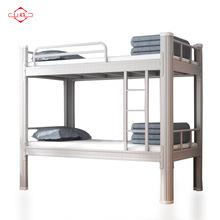 双层床学校用学生高低床职工铁架床双人铁床员工宿舍上下铺