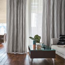 日本進口曲線條光澤質感客廳臥室書房記憶定型遮光窗簾