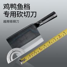 越南鉻鋼刀雞鴨魚檔專用斬切兩用刀魚刀家用商用鋒利