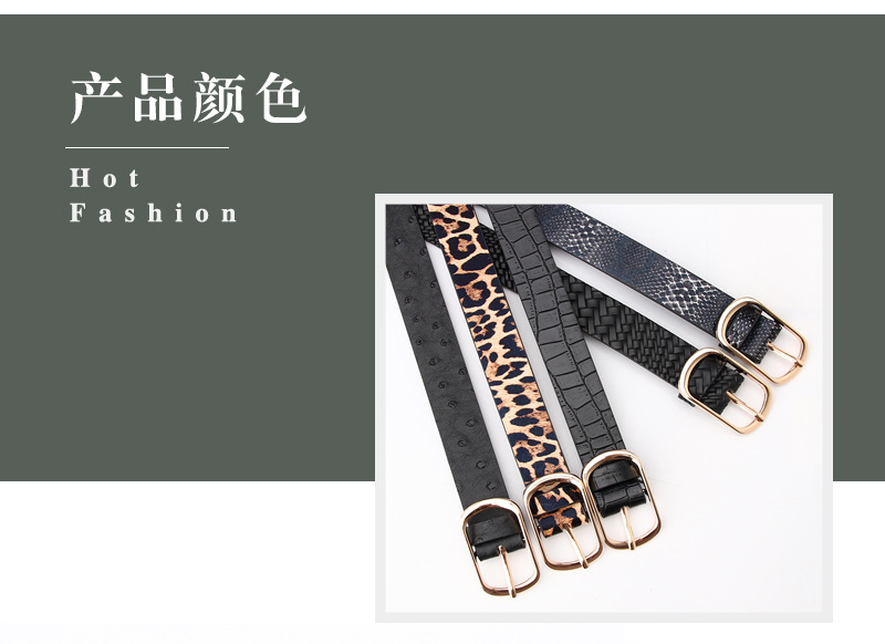 Belt women new fashion pin buckle belt ladies coat dress sweater decorative belt wholesale nihaojewelry NHJN230741