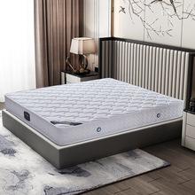 天然椰棕床垫硬棕榈软硬棕垫1.5m1.2m1.8m成人儿童床垫经济型批发