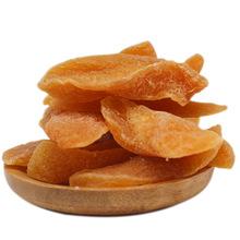 黄桃干黄桃果脯蜜饯果干健康食品有机零食散装厂家直销可OEM500G