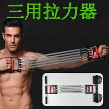 腳蹬拉力器 擴胸器男 卷腹仰臥起坐拉力器套裝健身器材家用多功能