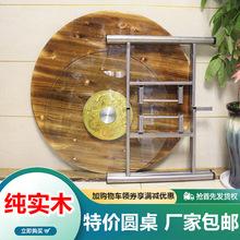 加厚大圓桌家用食堂簡約折疊吃飯桌子酒店實木餐桌杉木圓形臺面板