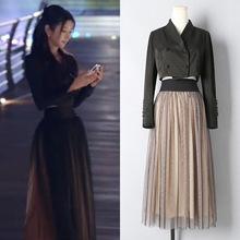 虽然是病精神但没关系徐睿知高文英同款黑色短外套网纱半身连衣裙