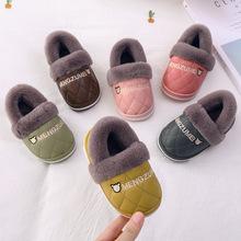 儿童棉拖鞋包跟1-3岁冬季卡通韩版保暖家居室内小孩棉鞋女防水PU