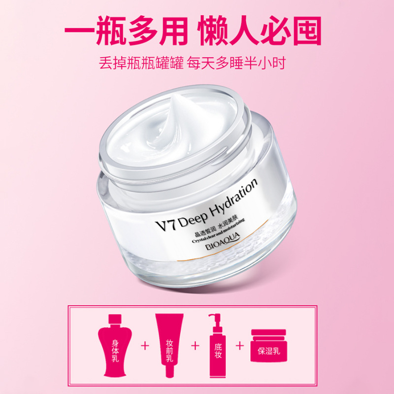 Manufacturers Crystal Clear And Moisturizing V7 Plain Cream Face Cream Moisturizing Moisturizing Brighten Skin Tone Base Cream Lazy Cream