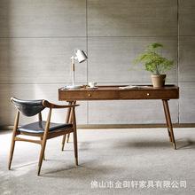 北欧轻奢实木书桌电脑桌书房桌子卧室写字台新中式办公桌简约家用