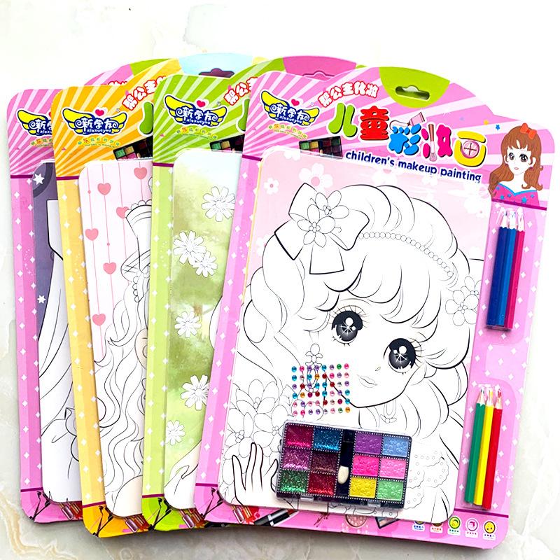 DIY涂鸦画儿童彩妆画女孩画画化妆玩具创意填色画手工制作儿童