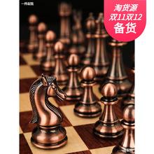 国际象棋高档礼盒套装复古风金属古铜棋子特大号比赛专用折叠棋盘