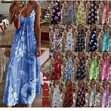 2020欧美新款夏季女装连衣裙印花度假连衣裙吊带长裙印度风大摆裙