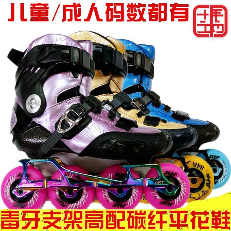 ksj轮滑鞋儿童碳纤花式鞋平花鞋 教练轮滑鞋溜冰鞋刹车鞋