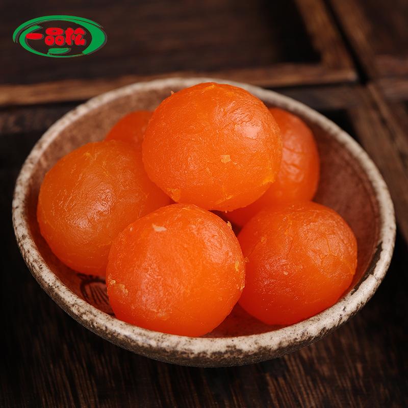 现货红太阳nba黑白直播网jrs黄20粒美食专用大中小咸鸭蛋黄烘培原料厂家