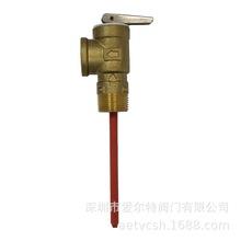 厂家直销AETV温度压力安全阀,热水器安全阀,TP阀,太阳能安全阀