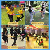 团建游戏道具东南西北跑弹力彩虹绳拉力圈幼儿园亲子户外拓展训练