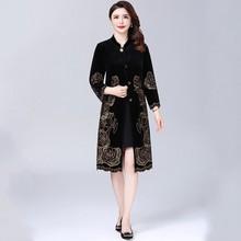 妈妈秋装薄款外套高贵洋气2019新款气质中年女装宽松时尚风衣春秋