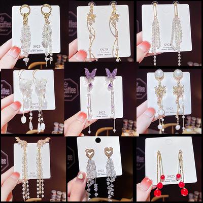 silver needle earrings, Tassel Earrings, female earrings and Earrings