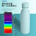 深紫外线杀菌杯消毒运动水壶uv water bottle不锈钢真空保温杯子