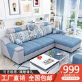 小户型布艺沙发组合北欧现代简约三人四人位可拆洗沙发出租房公寓