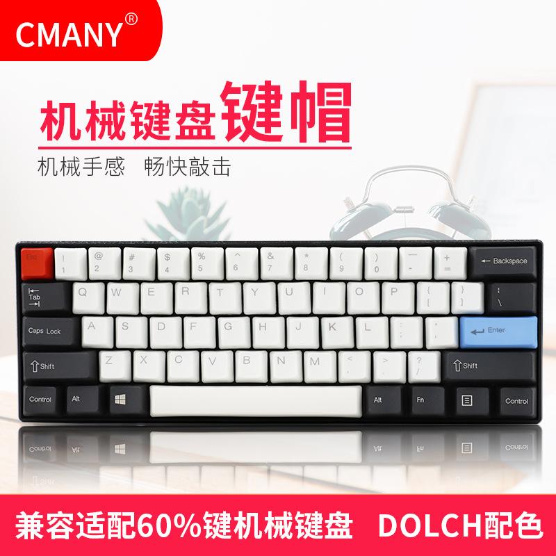 60٪ لوحة مفاتيح ميكانيكية مخصصة للجانب الأمامي pbt محفور 61 مفتاحًا وانغ زي مثل MX cross chrysanthemum OEM keycap