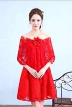 婚紗披肩蕾絲春秋夏季新娘薄款坎肩紅色禮服披肩蕾絲小外套