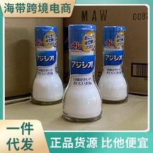 现货日本宝宝味之素调料拌饭儿童调味品辅食添加料汤低盐酱油专用