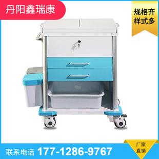 医院用冷钢塑天蓝色抢救车静音多功能双向移盖不锈钢柜式发药车