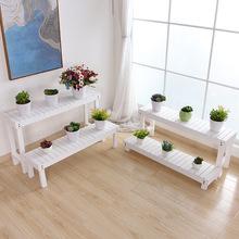 阶梯白色花架实木梯形单个多层落地式脚踏阳台室外防腐绿萝花盆架