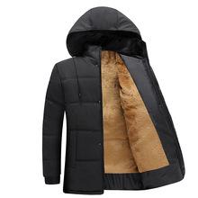 秋冬季爆款中老年棉衣男士棉服加大码棉袄加绒加厚爸爸冬装棉外套