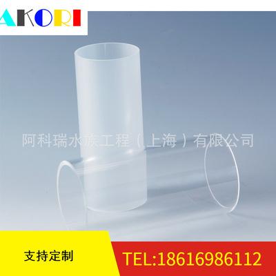 厂家直销亚克力(俗名:有机玻璃透明管 彩色管  浇注挤出工艺