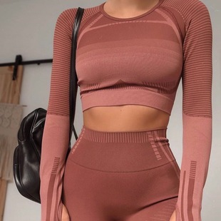 2020 hot style European and American nude sexy long-sleeved sports slim fitness sweaty seamless knitted yoga wear top