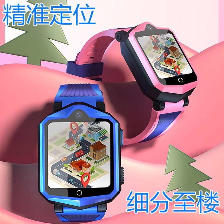 直销学优乐小天才儿童测体温4g全网通电话手表z6适用苹果小米手机